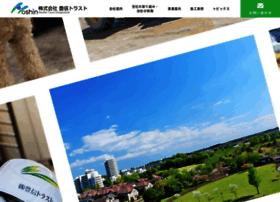 Hoshin-trust.com thumbnail