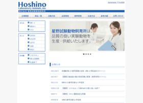 Hoshino-lab-animals.co.jp thumbnail