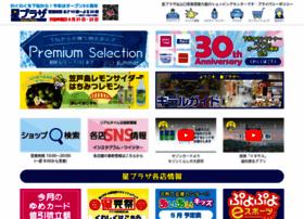 Hoshiplaza.co.jp thumbnail