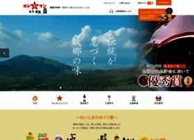 Hoshisan.co.jp thumbnail