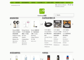 Hoshop.com.hk thumbnail