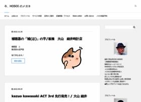 Hosoi-megane.jp thumbnail
