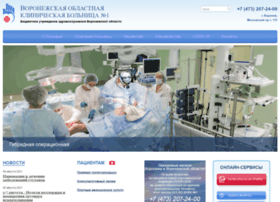Hospital-vrn.ru thumbnail