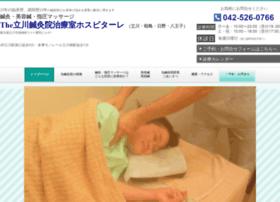 Hospitale.jp thumbnail