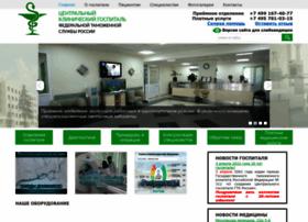 Hospitalfts.ru thumbnail