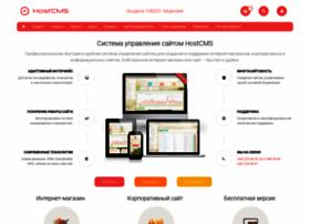 Hostcms.ru thumbnail