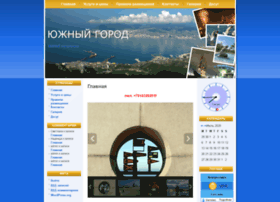 Hostel-nov.ru thumbnail
