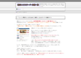 Hostinginchina.net thumbnail