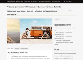 Hosts-rate.ru thumbnail