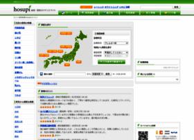 Hosupi.jp thumbnail