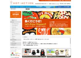 Hot-a.co.jp thumbnail