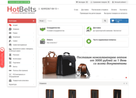 Hotbelts.ru thumbnail