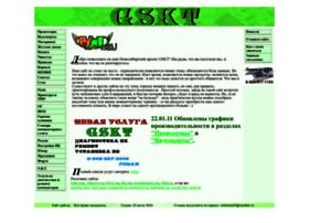 Hotcomp.ru thumbnail