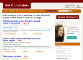 Hotcomplaints.com thumbnail