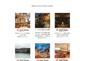 Hotel-juraku.co.jp thumbnail