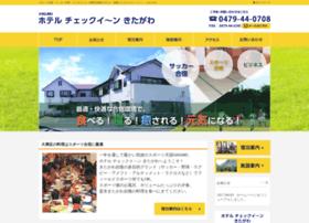 Hotel-kitagawa.jp thumbnail