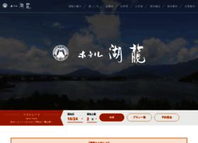 Hotel-koryu.jp thumbnail