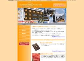 Hotel-maruyama.jp thumbnail