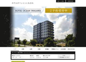 Hotel-ocean-iwasawa.jp thumbnail