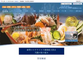 Hotel-oomiya.co.jp thumbnail