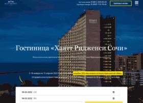 Hotel-regency-sochi.ru thumbnail