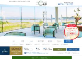Hotel-suiko.jp thumbnail