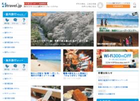 Hotel4travel.jp thumbnail