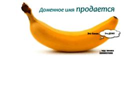 Hotelazov.ru thumbnail