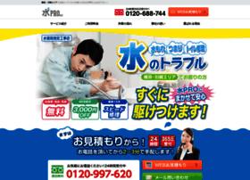 Hotelkisoji.jp thumbnail