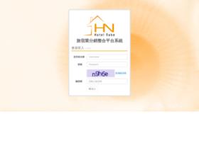Hotelnabe.com.tw thumbnail