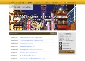 Hotelnaniwa.net thumbnail