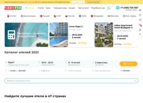 Hotels.1001tur.ru thumbnail