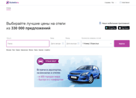 Hotels.tickets.ru thumbnail