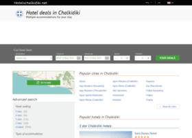Hotelschalkidiki.net thumbnail