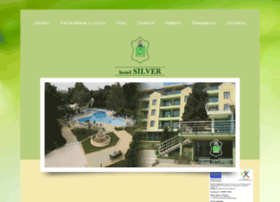 Hotelsilver.bg thumbnail