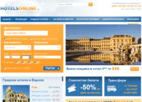 Hotelsonline.bg thumbnail