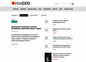 Hotgeo.ru thumbnail