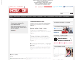 Hotmode.com.ua thumbnail
