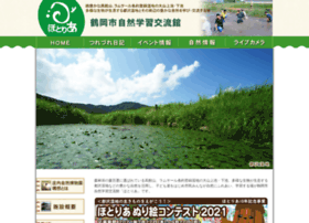 Hotoria-tsuruoka.jp thumbnail