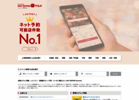 Hotpepper.jp thumbnail