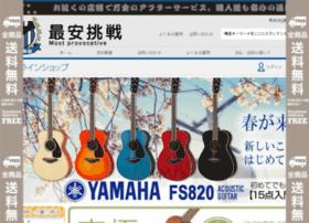Hots-guitarwebmarket.men thumbnail