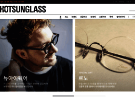 Hotsunglass.co.kr thumbnail