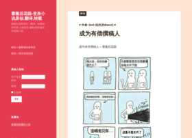 Houhuayuan.in thumbnail