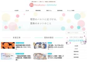 Houkyou.jp thumbnail
