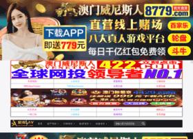 Houmukyoku.net thumbnail