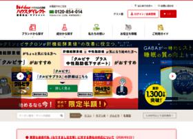 House-direct.jp thumbnail
