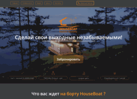 Houseboatkarelia.ru thumbnail