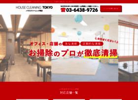 Housecleaning-tokyo.co.jp thumbnail