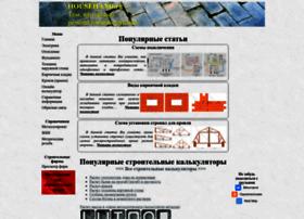 Househand.ru thumbnail
