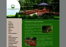 Househost.ru thumbnail